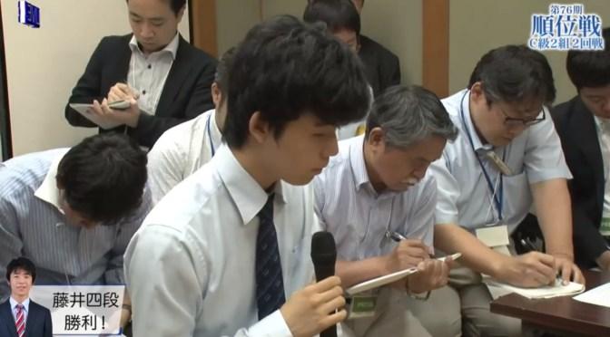 将棋・藤井聡太四段、プロ通算30勝目 順位戦C級2組で中田功七段に勝利
