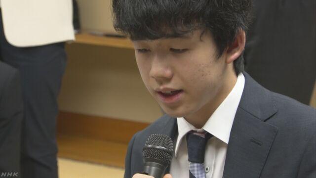藤井四段 連勝止まるもタイトル獲得最年少記録更新など期待 | NHKニュース
