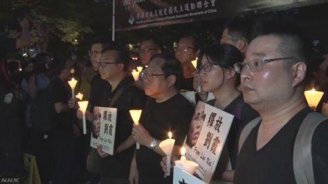 無言の行進 数千人が参加 劉暁波氏追悼 香港