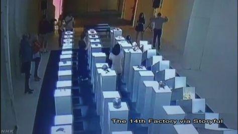 米美術館で自撮り中に転倒 作品破損20万ドル被害
