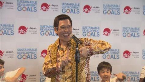 ピコ太郎 国連で「SDGs」PRパフォーマンス