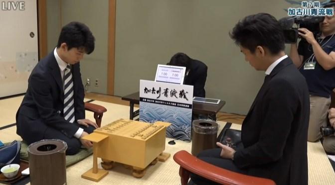 将棋・藤井聡太四段、都成竜馬四段とプロ3度目の対戦 加古川青流戦で対局中