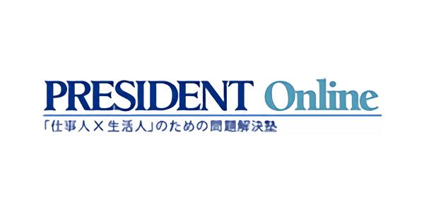 "NHK""テレビがなくても""受信料徴収を検討 | プレジデントオンライン | PRESIDENT Online"