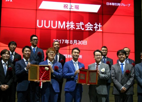 UUUMは売上高の過半をグーグルに頼る(30日、東証)