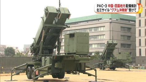 PAC-3 中国・四国地方への配備検討