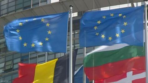 EU日本食品規制緩和見直し求める決議採択