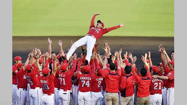 プロ野球 広島がリーグ2連覇 | NHKニュース