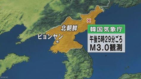 北朝鮮で揺れ 専門家 過去の核実験に比べ大幅に小さい |