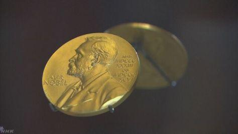 日本人はノーベル賞を取れなくなる? 過去の受賞者が懸念
