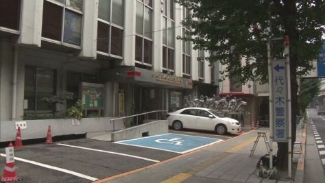 知的障害がある女性を複数回乱暴か 男を逮捕 東京