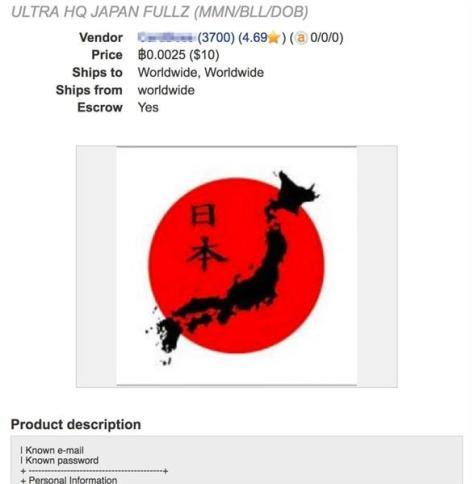 日本人のクレジットカード情報が売買される「ダークウェブ」の闇サイト