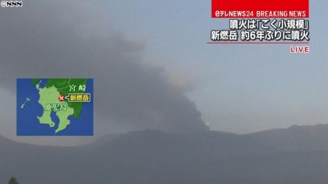 新燃岳が約6年ぶりに噴火「ごく小規模」