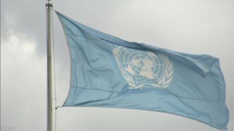 日本が核廃絶決議案を国連提出 理解得られるかが焦点