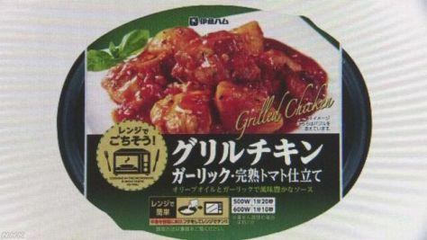 鶏肉使った総菜商品が腐敗 伊藤ハムが自主回収