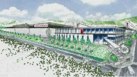 資生堂 栃木県に新工場建設へ 国内36年ぶり