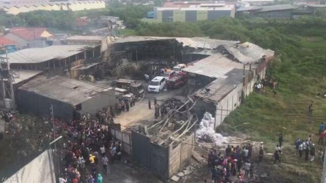 インドネシアで花火工場爆発 47人死亡 | NHKニュース