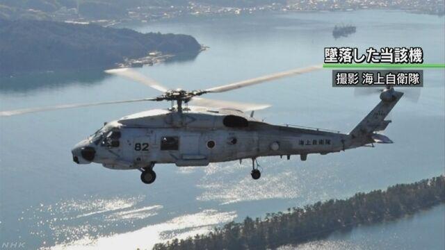 墜落した海自ヘリの機内で2人の遺体発見 青森 | NHKニュース