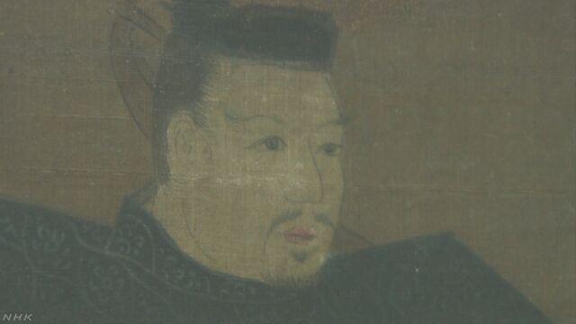 足利尊氏描いたと見られる肖像画の写し 新たに見つかる | NHKニュース