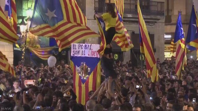 カタルーニャ州自治権停止も独立派は従わぬ構え | NHKニュース