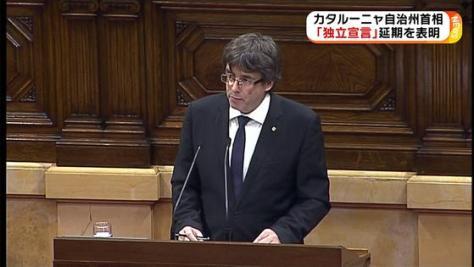 カタルーニャ州首相、「独立宣言」延期