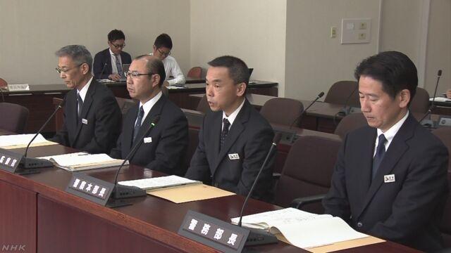 警察官が同僚の交通違反もみ消しか 4人書類送検 秋田