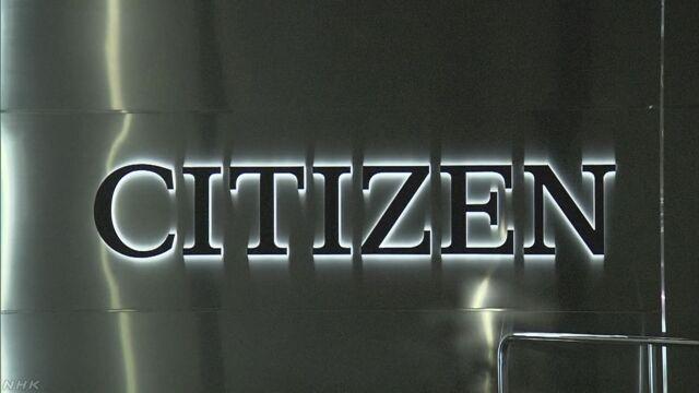 シチズン 製造工場を偽り出荷 スマホなどの部品 | NHKニュース