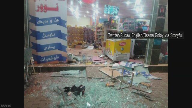 イランでM7.3の地震 99人死亡 300人以上けが
