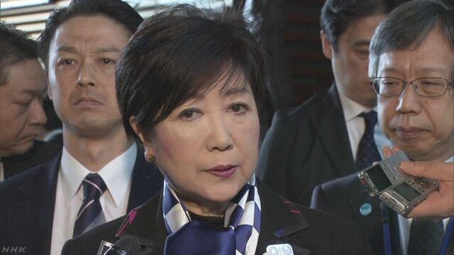 小池知事 希望の党代表辞任の意向 周辺に伝える