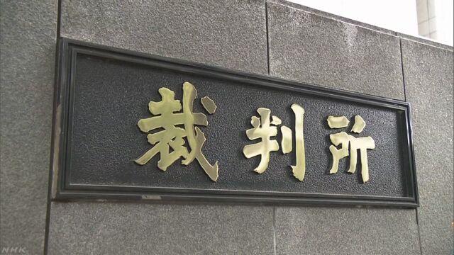 エレベーター事故で和解 異例の再発防止策も | NHKニュース