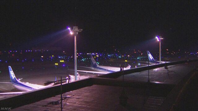航空管制システム 不具合解消 20便以上欠航 | NHKニュース