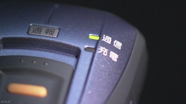 GPS捜査で事実と異なる証言 捜査員「話すなと言われた」 | NHKニュース