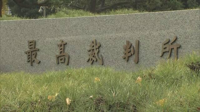 NHK受信契約訴訟 契約義務づけ規定は合憲 最高裁大法廷