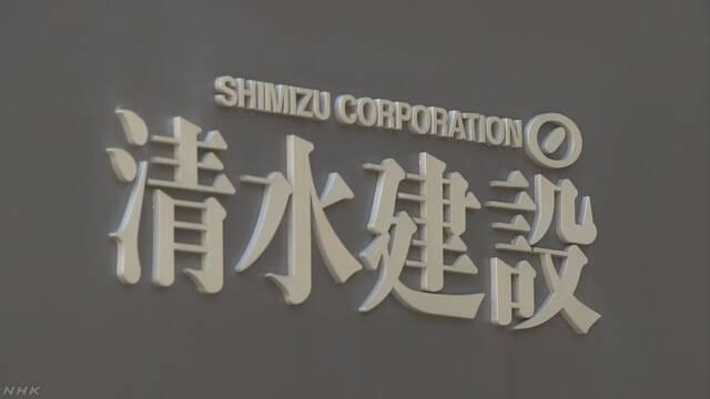 除染下請けに実家の雪下ろしなど依頼 清水建設の執行役員 | NHKニュース