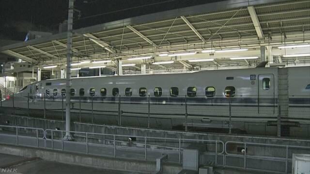 新幹線の台車に亀裂 初の重大インシデントに指定
