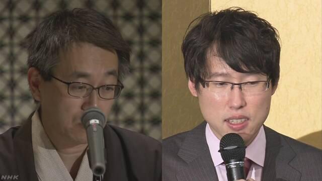 国民栄誉賞 将棋の羽生氏 囲碁の井山氏に授与検討へ