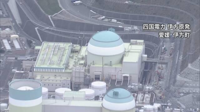 愛媛 伊方原発3号機の運転停止命じる 広島高裁