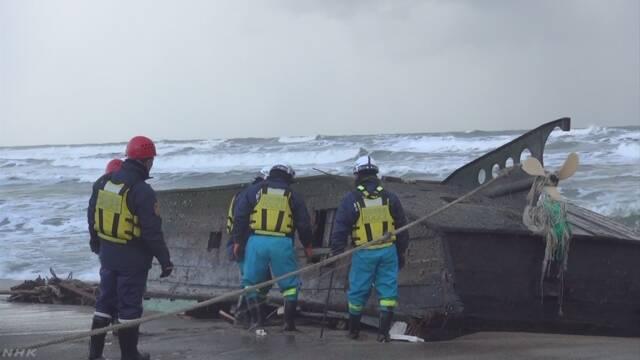 漂着木造船から新たに2遺体 合わせて6人に 秋田