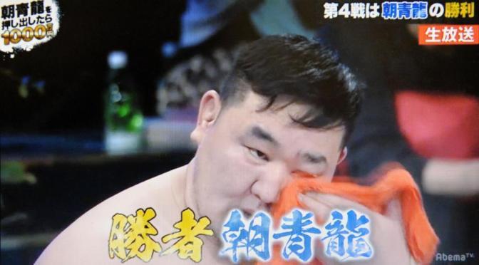 元朝青龍、元ブラジリアン柔術世界一を突き出し4連勝 相手の手が目に入り「この野郎!」