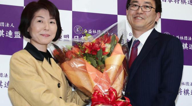 羽生善治氏は常に「最先端」トップ走り続けるコツ – 社会 : 日刊スポーツ