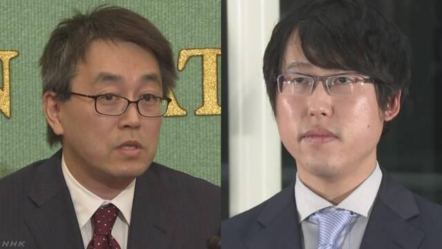 羽生氏と井山氏に国民栄誉賞の授与決定