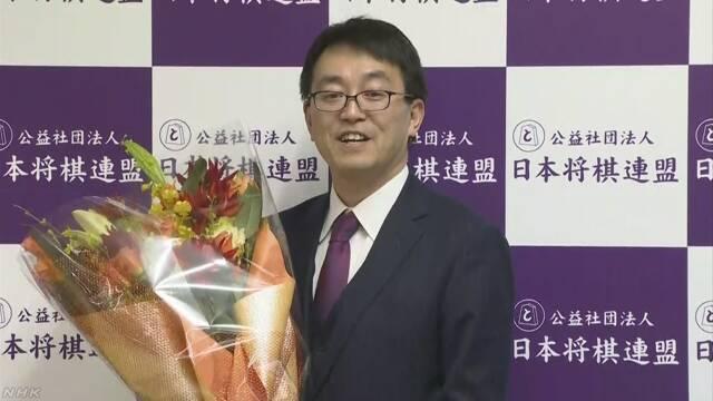 国民栄誉賞 羽生氏「将棋の歴史の積み重ねを評価された」