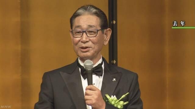 星野仙一さん死去 プロ野球 楽天などで監督