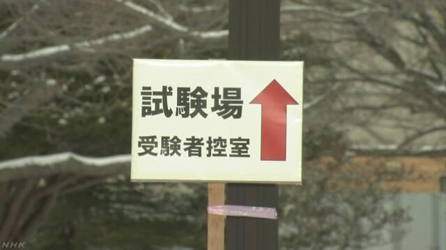 センター試験 パトカーで会場へ 北海道で列車事故
