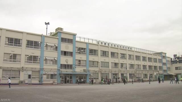 公立小中学校 激減へ 30年後は10分の1の県も 東京も半減か | NHKニュース