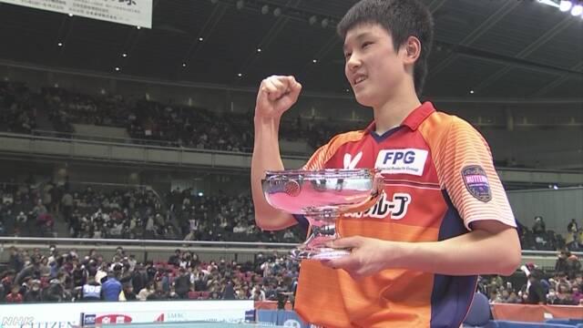 14歳張本が史上最年少優勝 卓球全日本選手権男子シングルス