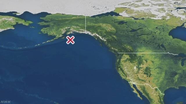 米 アラスカ沖で大地震 日本への影響調査 気象庁   NHKニュース
