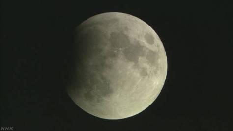 月が欠け始める 午後10時前に皆既月食に