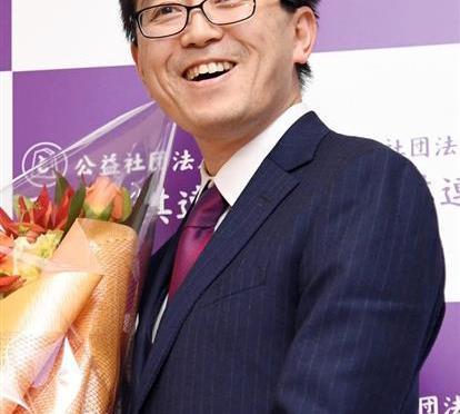 【国民栄誉賞】羽生善治棋聖会見