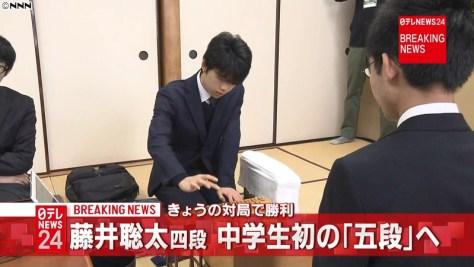 藤井聡太四段「五段」に 中学生では史上初