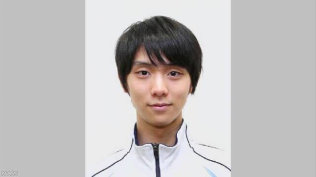 フィギュア羽生 五輪で団体は出場せず シングルに照準 | NHKニュース